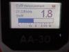 OCF-8010E-web6.jpg